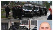 БЕЗ СЛЕДА: Издирват вече 12-и ден Стоян Зайков-Чане - полиция, термокамери, кучета и дронове по петите на жестокия убиец