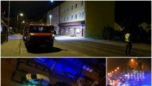 БОМБА В ПИК! Убитият българин в Полша - защитен свидетел по нашумяло знаково дело у нас. Дългата ръка на зловещите бандити го застигна насред улицата (СНИМКИ)