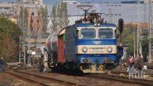 Влак прегази мъж край Сливен