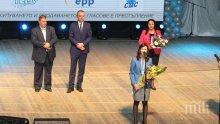 Мария Габриел във Варна: За разлика от други ние няма тепърва да се учим как функционира ЕП, а директно започваме работа