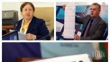 ИЗВЪНРЕДНО В ПИК TV! ЦИК с последни данни преди изборите в неделя (ОБНОВЕНА)