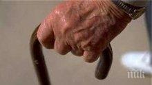 Подозират 102-годишна старица за убийство във френски приют