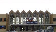 ПЪРВО В ПИК! Влакът Пловдив - Одрин тръгва, ама не съвсем