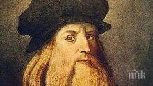 Показват отпечатък от пръста на Леонардо да Винчи в Бъкингамския дворец