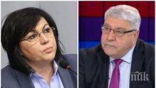 """Гърневски сезира прокуратурата: Над 70 служители на """"Техноимпекс"""" не могат да се пенсионират, заради изчезнал трудов стаж, Нинова се крие"""