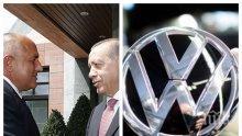 """ДОБРА НОВИНА: България все по-близо до завода на """"Фолксваген""""! Автомобилният гигант избира между нас и Турция на финала - водим с едни гърди, по-стабилни сме и сме член на ЕС"""