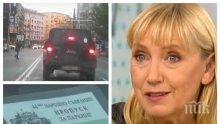 СКАНДАЛНИ КАДРИ: ВИДЕО разкрива как червената кандидатка за европарламента Елена Йончева гази закона и минава на червено