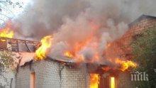 Газова бутилка подпали къща в ромската махала на Монтана