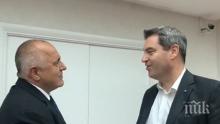 ПЪРВО В ПИК TV: Бойко Борисов с важни новини след срещата си с премиера на Бавария (ОБНОВЕНА)