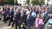 Агент на Кремъл води шествието за 24 май?
