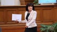 Българска делегация отива в Рим по случай честванията за 24 май