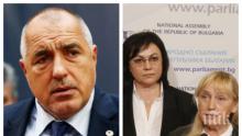 Бойко Борисов попиля лъжите и клеветите на Корнелия и Елена!