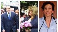 ИЗВЪНРЕДНО В ПИК TV: Румен Радев, Илияна Йотова и генералният директор на ЮНЕСКО тръгват на тържественото шествие по случай 24 май