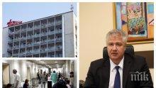 """ДИАГНОЗА! Шефът на """"Пирогов"""" проф. Балтов: 365 болници са много за България, могат да се намалят със 100"""