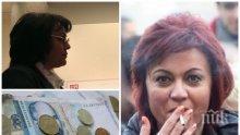"""ПОКЪРТИТЕЛНА ДРАМА! Корнелия Нинова остави без пенсия десетки служители на """"Техноимпекс""""! Вдовица плаче пред ПИК: Мъжът ми умря, без да види стотинка"""