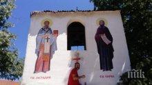 Руснак монтира ликовете на Кирил и Методий на селска камбанария
