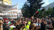 ПЪРВО В ПИК: Ромите в Бургас се разотидоха - призивите им за насилие удариха на камък