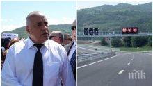"""ПЪРВО В ПИК TV! Борисов показа УНИКАЛНИ КАДРИ от дрон на магистрала """"Струма"""" - вижте как се промени за 2 години"""
