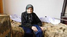 ЧУДО: Най-старата българка прогледна