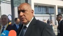 ИЗВЪНРЕДНО В ПИК TV: Бойко Борисов с важни новини след срещата си с премиера на Бавария (ОБНОВЕНА)