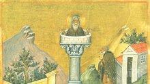 ПОЧИТ: Красотата на християнския подвиг - честваме един велик светец, наречен заради живота си Дивногорец