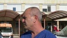 Оперираха в Шумен простреляната от бившия си съпруг жена