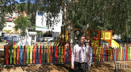 Кандидатът за евродепутат Андрей Новаков откри нова детска площадка в Благоевград