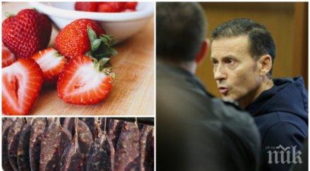 ПУНТА МАРА: Гладната стачка на Миню Стайков с ягоди и суджуци