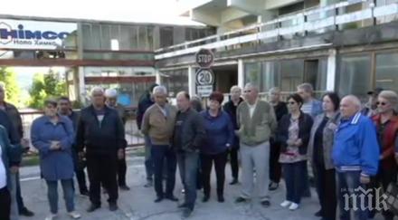 "Бивши работници в ""Химко"" се вдигат на протест, чакат 16 години заплатите си"