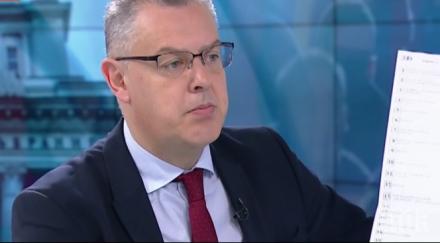 ЦИК разясни как да гласуват българите, ако са в чужбина на изборите
