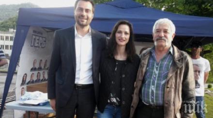 Мария Габриел в Смолян: Ние знаем как се отстоява националният интерес