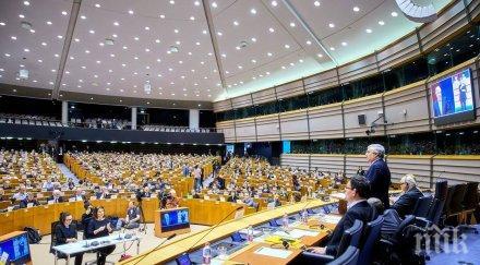 Втори ден от изборите за Европейски парламент - битката е за 751 депутатски места