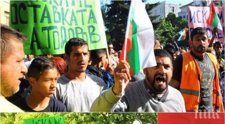 РАЗКРИТИЕ: Ето ги лицата на протеста в Бургас - близки до съюзниците на Корнелия Нинова от ромски партии и застъпници на БСП (СНИМКИ)