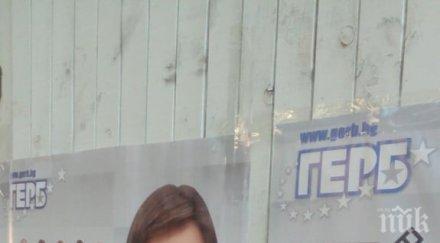 НОВО НАГЛО НАРУШЕНИЕ: БСП съсипаха плакатите на ГЕРБ и в Първомай - пуснаха и жалба, че червените купуват гласове (СНИМКИ)
