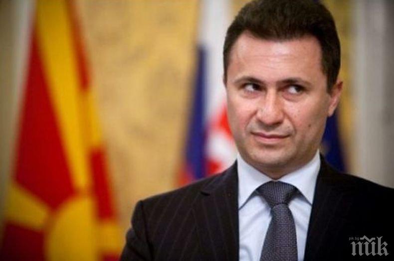 Беглецът Никола Груевски няма да е повече депутат