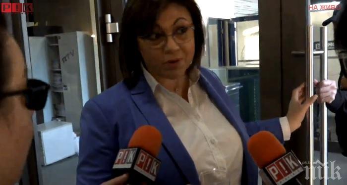 РАЗКРИТИЕ НА ПИК: Корнелия Нинова с доходи на милионер - излъга, че живее с 2500 лв.! Декларацията й показва, че пръска 11 бона месечно (ДОКУМЕНТИ)