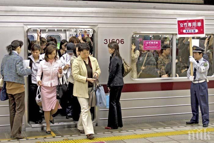 Приложение срещу опипване в метрото и влаковете става хит в Япония