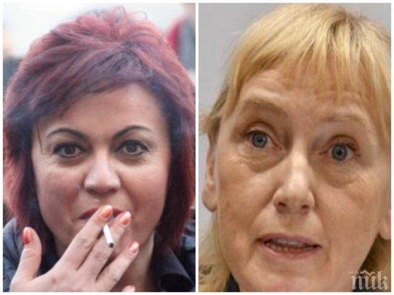 ГЕРБ-Стара Загора избухна: БСП водят негативна кампания с безотговорни, нагли лъжи, Нинова е обладана от бесове