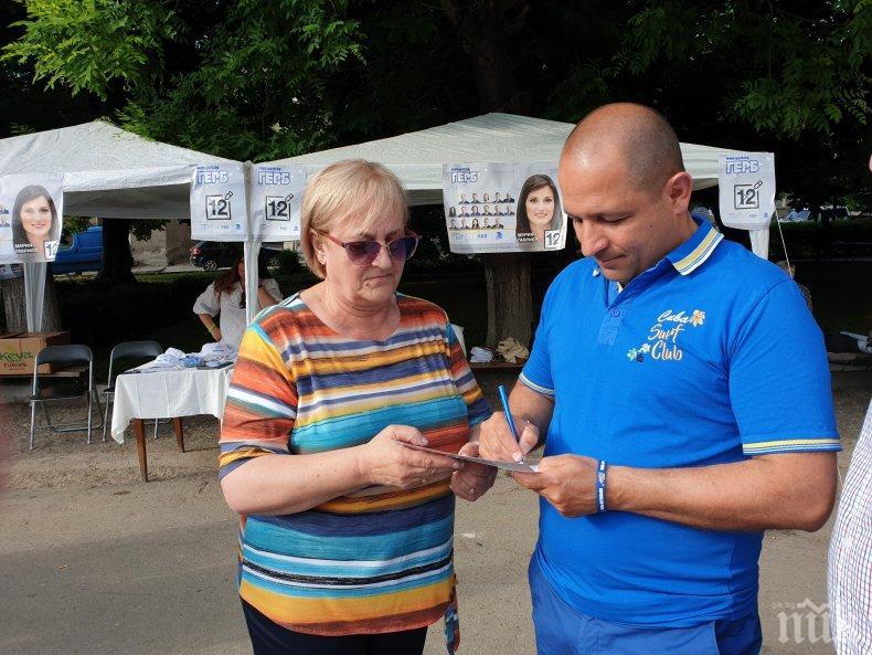 Ева Майдел в Брестовица: В ЕП трябва да отидат хора, които знаят как се брани националният интерес и как се печелят битки