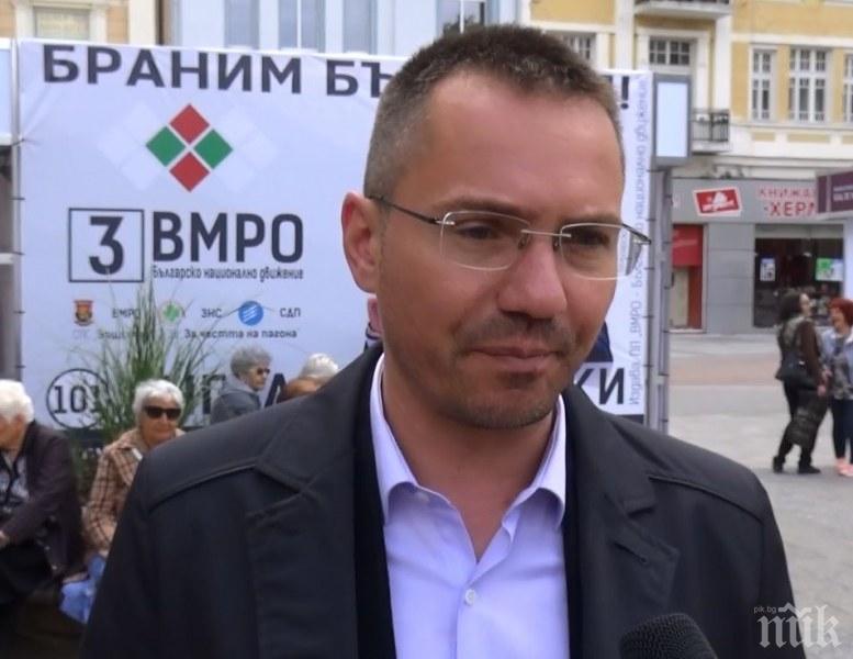 Джамбазки: Винаги гласуваме за интересите на България