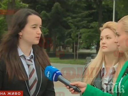 Ученици от Варна спечелиха конкурс на НАСА