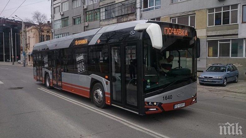 Осъдиха млад шофьор във Варна заради смъртта на старица