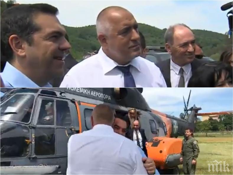 ПЪРВО В ПИК TV! Борисов към Ципрас: Газ не може да се донесе в сак, поработихме тихичко (СНИМКИ/ОБНОВЕНА)