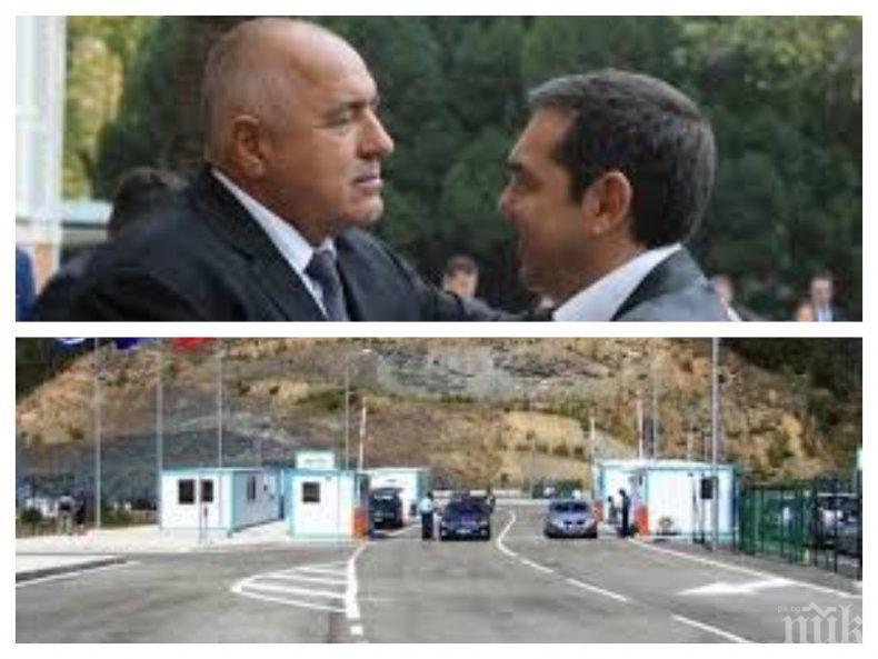 ПЪРВО В ПИК TV! Борисов качи Ципрас на джипа - двамата правят първа копка на газовата връзка между България и Гърция (ОБНОВЕНА/СНИМКИ)