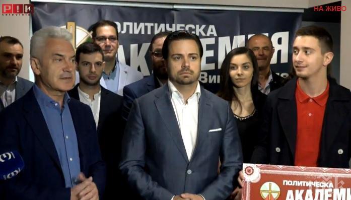 Волен Сидеров: Днес празнуваме ролята на българите като цивилизатори на цяла Европа