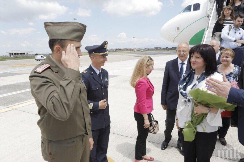 ПЪРВО В ПИК: Посрещнаха с почести Цвета Караянчева в Рим (СНИМКИ)