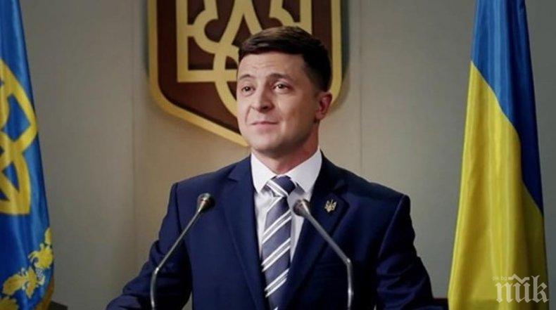 Украинската РАДА бойкотира Зеленски