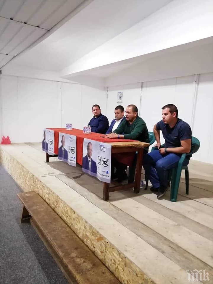 Младен Шишков пред жители на селата Шишманци и Чалъкови: Номер 12 в бюлетината на 26 май ще гарантира стабилността на България (СНИМКИ)