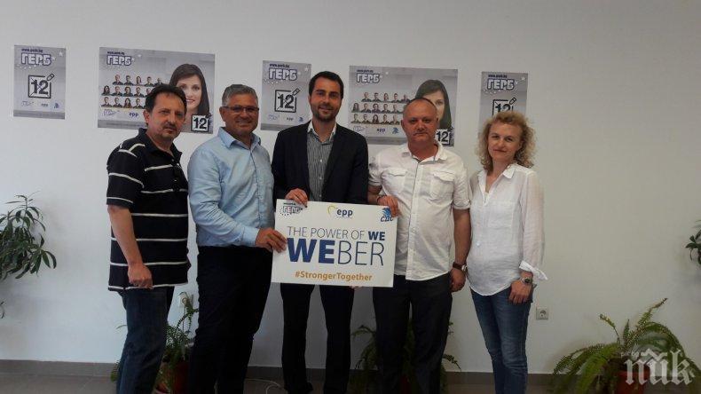 Кандидатът за евродепутат от ГЕРБ Марин Захариев в Златоград: Не се съмнявам в победата на 26 май на изборите