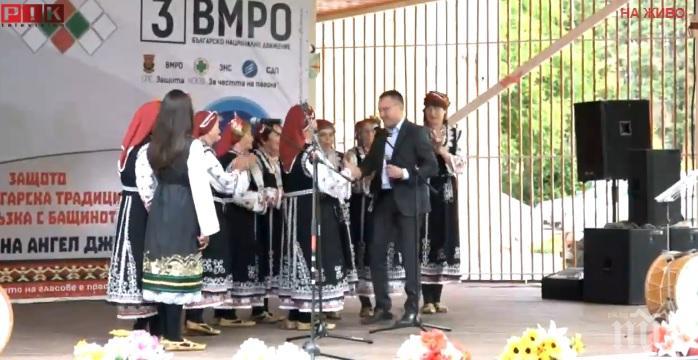ИЗВЪНРЕДНО В ПИК TV! ВМРО закрива предизборната си кампания в Елин Пелин - Джамбазки: Знаем как се пази българският патриотизъм и родолюбие, за нас България е верую (ОБНОВЕНА)
